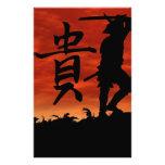 Honor del samurai papeleria