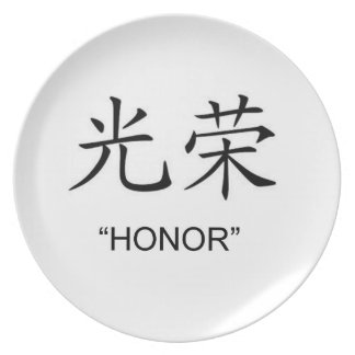 """""""Honor"""" design matching kitchenware Party Plate"""