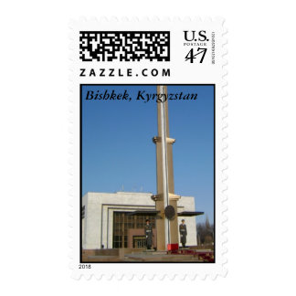 Honor Guards, Bishkek, Kyrgyzstan Postage