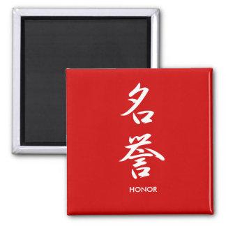 Honor - Meiyo Magnet