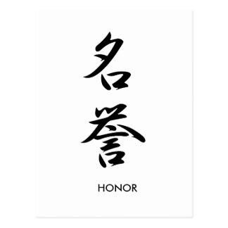 Honor - Meiyo Postales