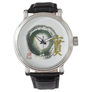 Honradez - Enso Reloj De Mano