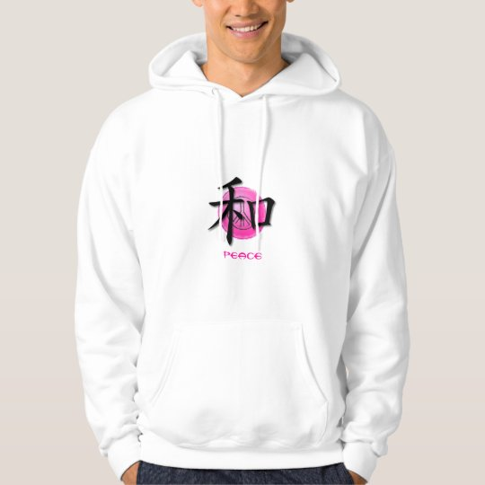 Hoodie Chinese Symbol For Peace On Pink Peace