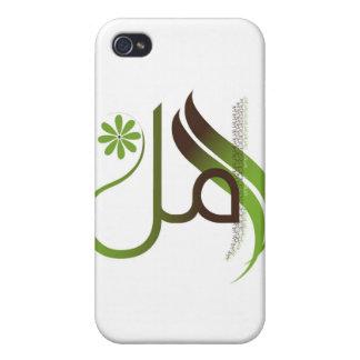Hope - الامل iPhone 4/4S cover