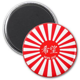 Hope For Japan 2011 Magnet