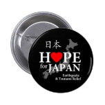 Hope For Japan 2 Button
