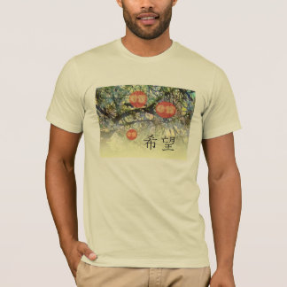 Hope for Japan - Lanterns & Blossoms T-Shirt