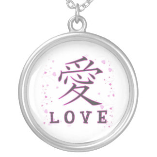 Hope for Japan Necklace