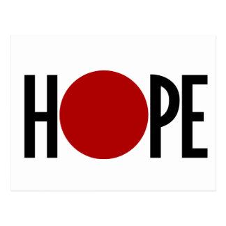 Hope for Japan Postcard