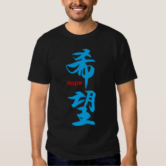 Hope in Chinese T-Shirt