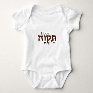 Hope in Hebrew Baby Bodysuit