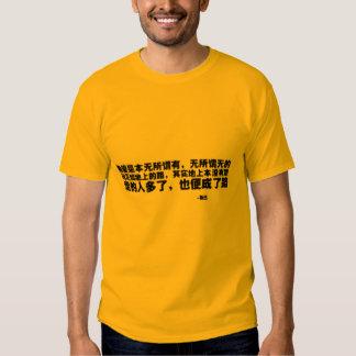 Hope Industrial Clean Black T Shirt