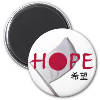 HOPE - Japan 2 Inch Round Magnet