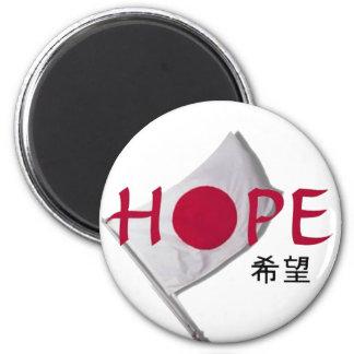 HOPE - Japan Fridge Magnet
