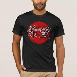 Hope - Japan T-Shirt