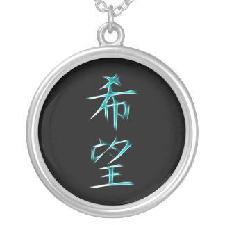 Hope Japanese Kanji Calligraphy Symbol Silver Plated Necklace