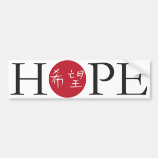 Hope (Kibou) Bumper Sticker