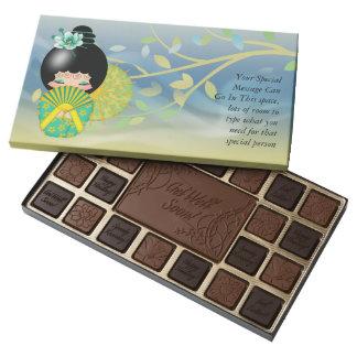 Hope Koshini Doll Box Of Chocolates 45 Piece