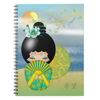 Hope Koshini Doll Notebook Jotter