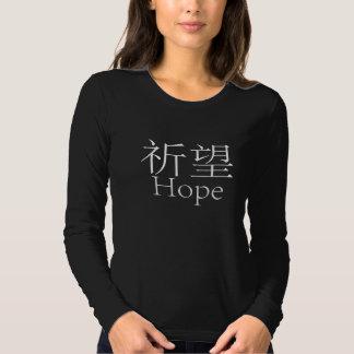 Hope Longsleeve Shirt