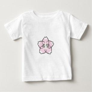 'Hope, Wish, Desire' Cherry Blossom Kanji Baby T-Shirt