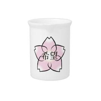'Hope, Wish, Desire' Cherry Blossom Kanji Drink Pitcher