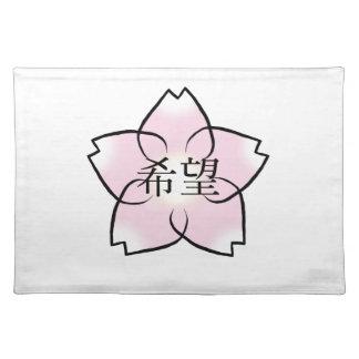 'Hope, Wish, Desire' Cherry Blossom Kanji Place Mats