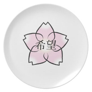 'Hope, Wish, Desire' Cherry Blossom Kanji Dinner Plate