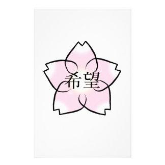'Hope, Wish, Desire' Cherry Blossom Kanji Stationery Design
