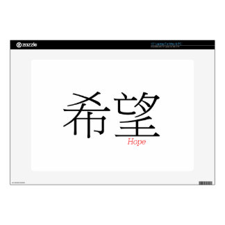 """HOPE (xi'wang) in Chinese Characters Decal For 15"""" Laptop"""
