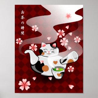Hora para el poster del kanji de la tetera de