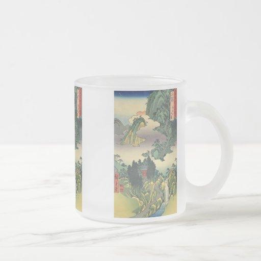Horaiji Mikawa Art Mug