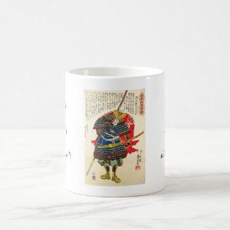 Horimoto Gidayû Takatoshi utagawa kuniyoshi Coffee Mug