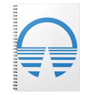 Horizons Logo Spiral Notebook