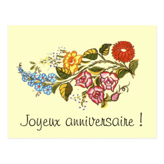 horizontal flowers1 - Joyeux anniversaire Postcard