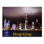 Horizonte de Hong Kong Tarjeta Postal