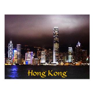 Horizonte de Hong Kong Tarjetas Postales