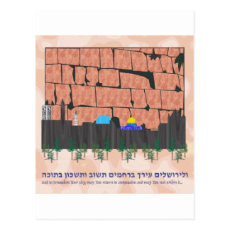 Horizonte de Jerusalén Postal