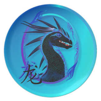 Horned Black Dragon and Symbol Plates