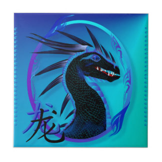 Horned Black Dragon and Symbol Tiles