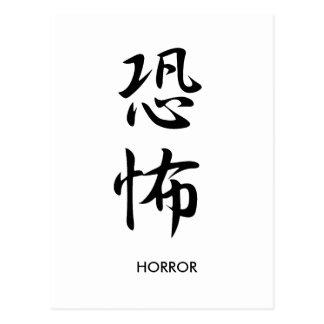 Horror - Kyoufu Postal