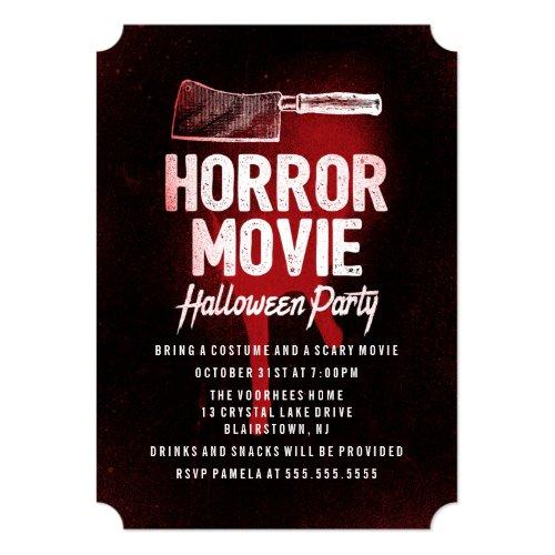 Horror Movie Halloween Party Invitation