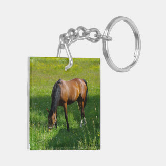 Horse #1 keychain