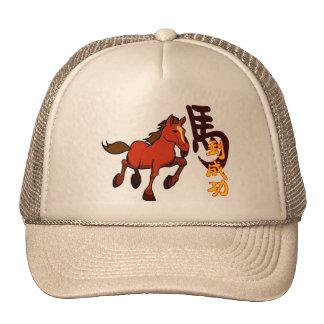 Horse 2014 Cap Trucker Hat