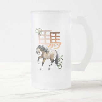 Horse and Symbol-year of the horse Mug