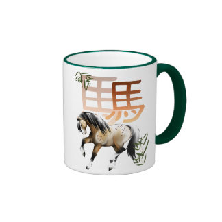 Horse and Symbol-year of the horse Ringer Mug