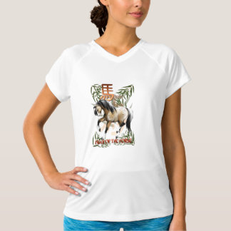 Horse and Symbol-year of the horse T-Shirt