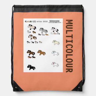 horse art for  Babyes and cuties! Drawstring Backpack
