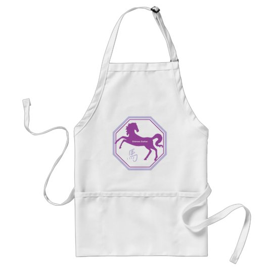 horse chinese zodiac adult apron