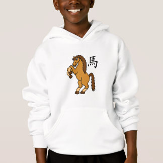 Horse Chinese Zodiac Hoodie